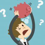 消滅➔0円に!滞納の所得税・消費税410万円&国保料も!